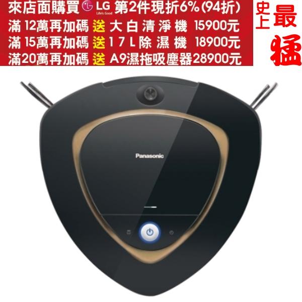 可刷卡+FB登記抽12次3000現金★《結帳更優惠》Panasonic國際牌【MC-RS767T】智慧型掃地機器人