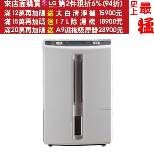可刷卡+蝦皮下單再打99折★《最終結帳自動再打9折》MITSUBISHI 三菱【MJ-E105BJ-TW】日本原裝進口10.5公升薄型大容量清淨除濕機