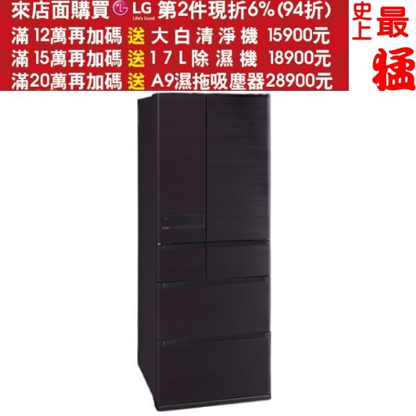 第二件94折+12期0利率★MITSUBISHI三菱【MR-JX61C-RW-C】605公升 日本原裝六門變頻冰箱