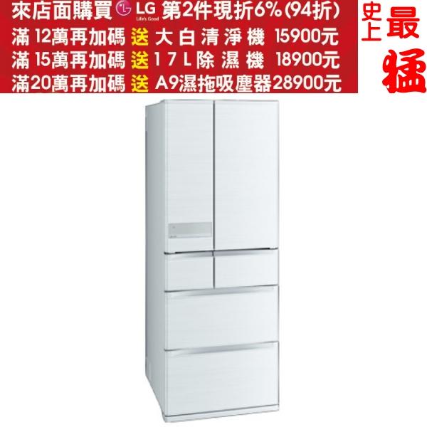 可刷卡+蝦皮下單再打99折★《結帳更優惠》MITSUBISHI三菱【MR-JX61C-W-C】605公升 日本原裝六門變頻冰箱