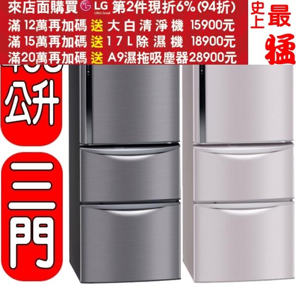 《結帳更優惠》Panasonic國際牌【NR-C477HV-K/NR-C477HV-Z】三門冰箱