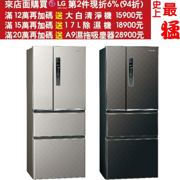 第二件94折+12期0利率★《結帳更優惠》Panasonic國際牌【NR-D500HV-S/NR-D500HV-K】500L無邊框鋼板四門變頻電冰箱