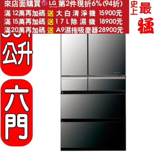 可刷卡+蝦皮下單再打99折★《結帳更優惠》Panasonic國際牌【NR-F602VX-X1】六門變頻冰箱《日本原裝》