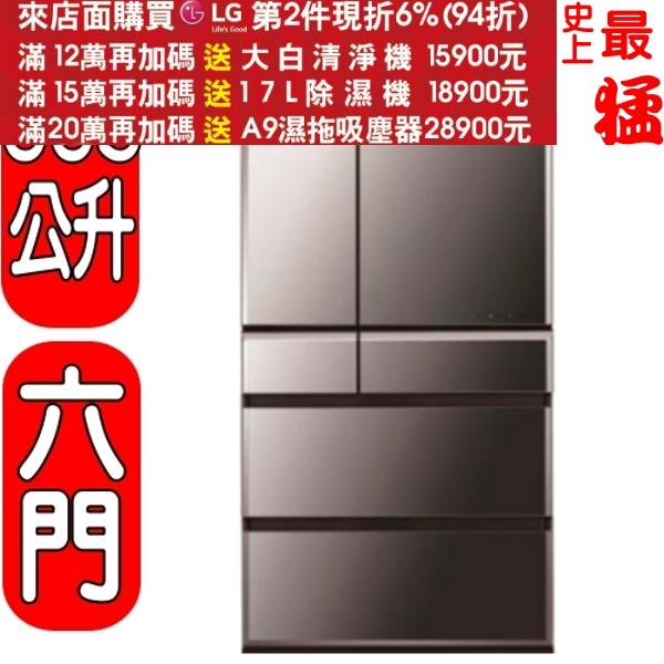 可刷卡+蝦皮下單再打99折★《結帳更優惠》Panasonic國際牌【NR-F672WX-X1】六門變頻冰箱《日本原裝》