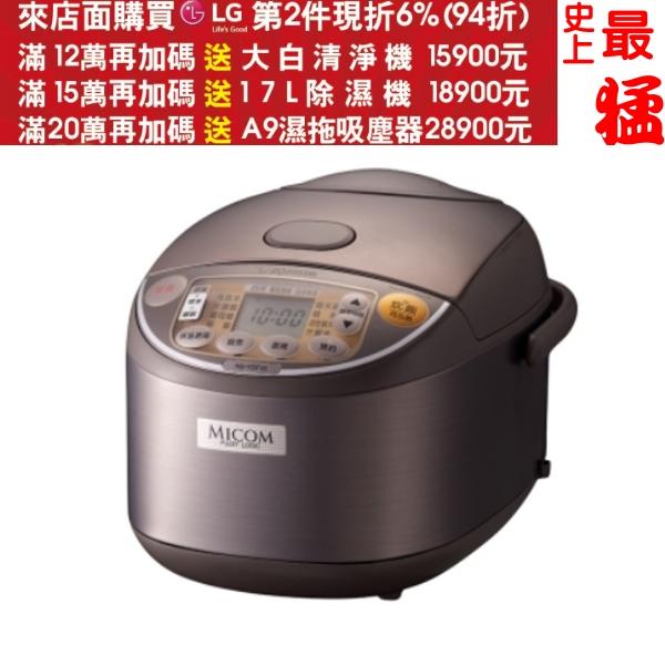 象印【NS-YSF10】電子鍋《6人份》