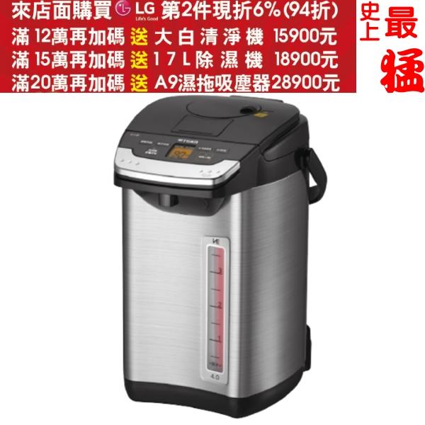 可刷卡+蝦皮下單再打99折★虎牌【PIG-A30R】3.0L無蒸氣雙模式出水VE節能真空熱水瓶