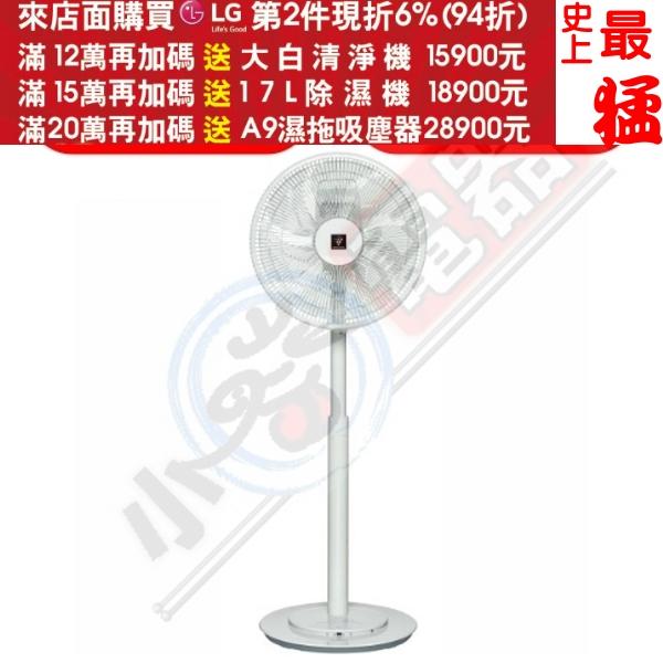 第二件94折+12期0利率★《結帳更優惠》SHARP夏普【PJ-H16PGA】自動除菌離子16吋DC電扇