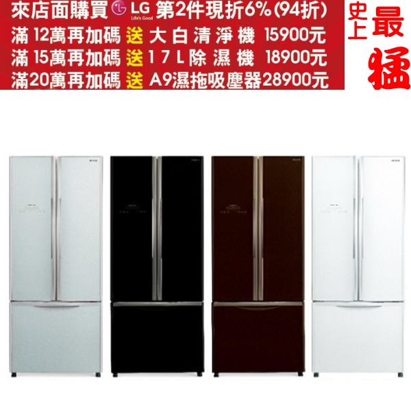 《結帳更優惠》HITACHI日立【RG470】三門對開冰箱