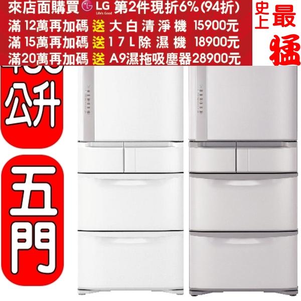 加碼送8%購物金+24期0利率★HITACHI日立【RS49HJ】483公升變頻五門電冰箱