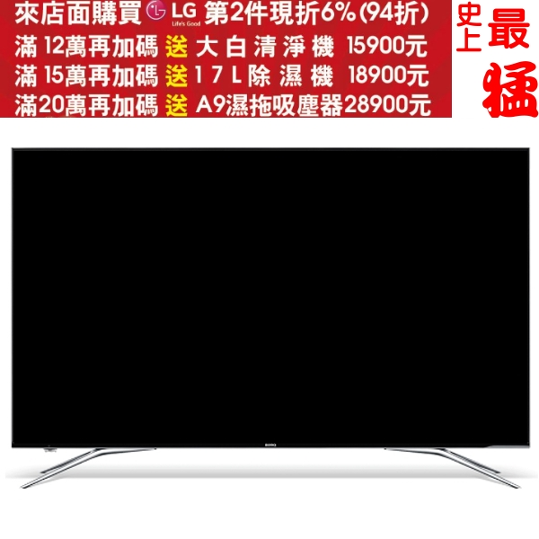 第二件94折+12期0利率★BenQ明碁【S65-700】65型 4K HDR護眼廣色域連網大型液晶顯示器+視訊盒