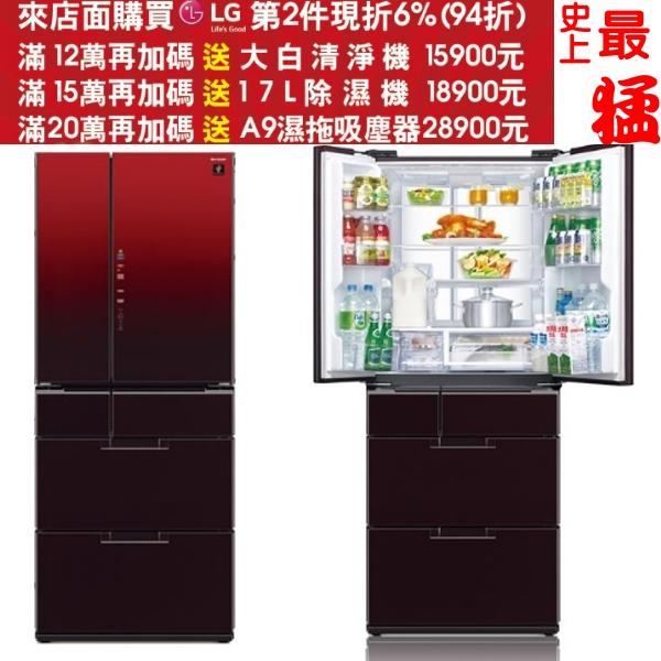 可刷卡+蝦皮下單再打99折★《結帳更優惠》SHARP夏普【SJ-GF60BT-R】《601公升》日本原裝六門冰箱