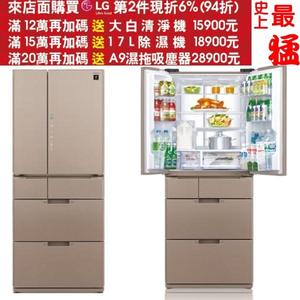 《結帳更優惠》SHARP夏普【SJ-GF60BT-T】《601公升》日本原裝六門冰箱
