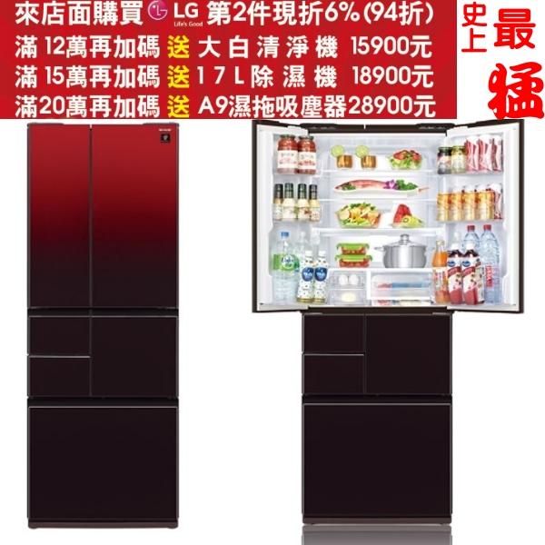 可刷卡+蝦皮下單再打99折★《結帳更優惠》SHARP夏普【SJ-GT50BT-R】《501公升》日本原裝六門冰箱