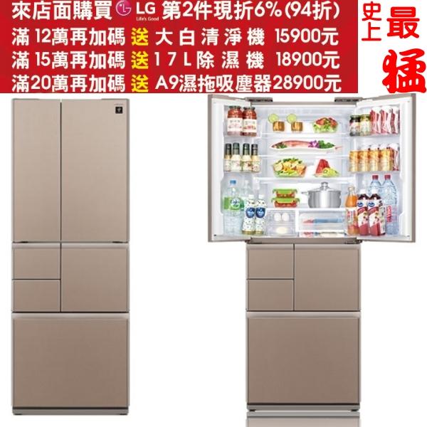《結帳更優惠》SHARP夏普【SJ-GT50BT-T】《501公升》日本原裝六門冰箱