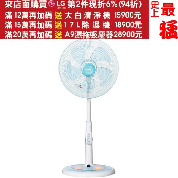 來店加碼送8%購物金+12期0利率★SAMPO聲寶【SK-FU14R】電風扇