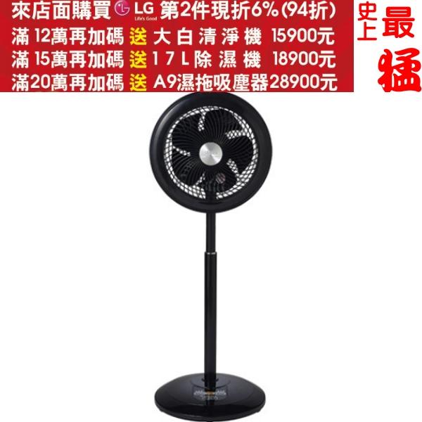 SAMPO聲寶【SK-ZC10SDR】10吋DC節能循環扇