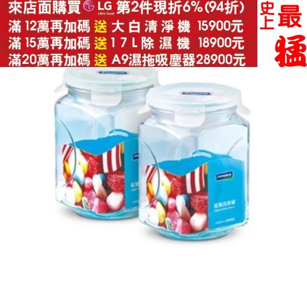 第二件94折+12期0利率★可洩壓玻璃保鮮罐 SP-1910