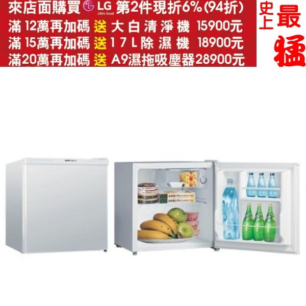 小蔡電器★價格太低-怕影響同業-請來電詢問★SANLUX台灣三洋【SR-45A5】單門冰箱