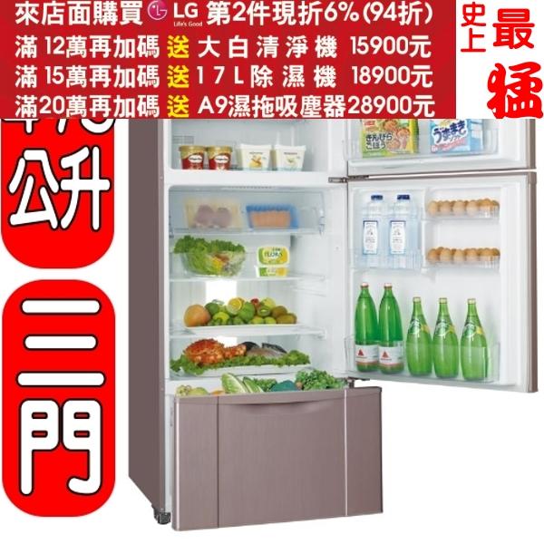 《最終結帳自動再打9折》SANLUX台灣三洋【SR-B475CV】《變頻》三門冰箱