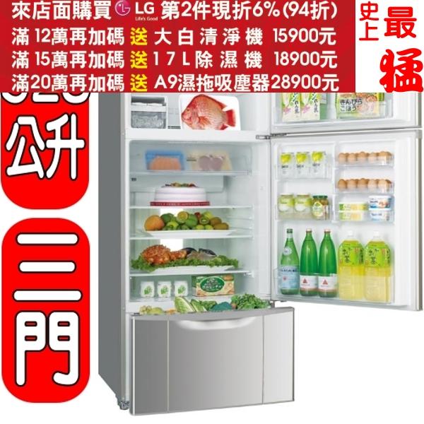 《最終結帳自動再打9折》SANLUX台灣三洋【SR-B528CV】《變頻》三門冰箱