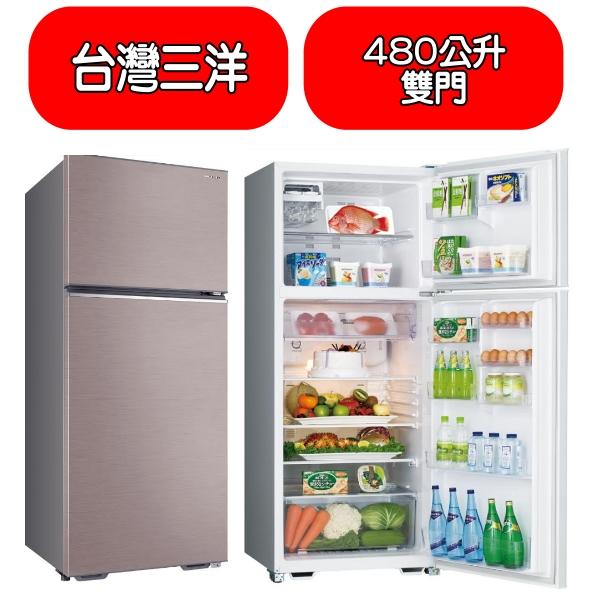 第二件94折+12期0利率★《結帳更優惠》SANLUX台灣三洋【SR-C480B1】480L雙門電冰箱