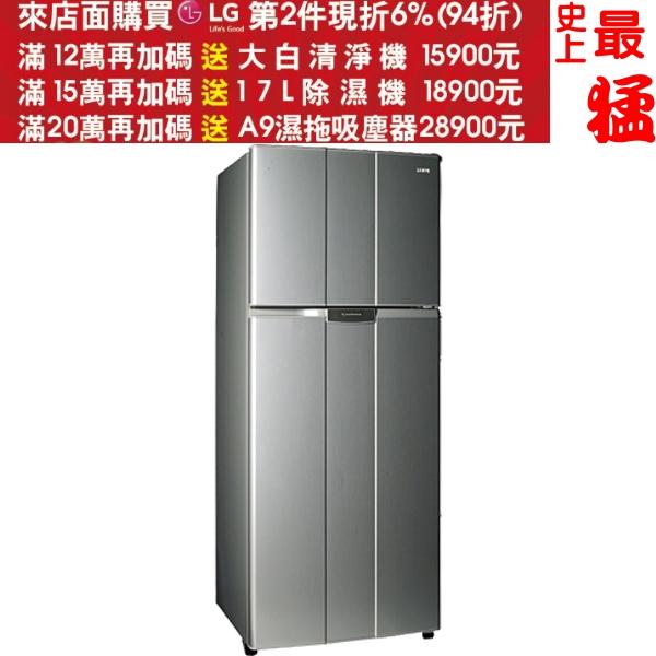 《最終結帳自動再打9折》SAMPO聲寶【SR-N53G(S3)】《535公升》雙門冰箱