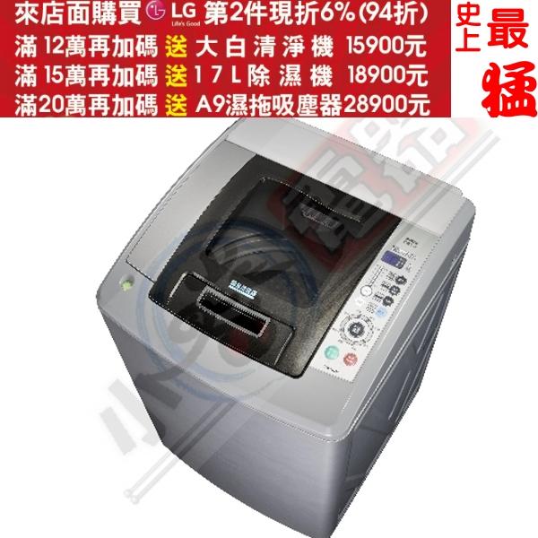 來店加碼送8%購物金+12期0利率★《結帳更優惠》SANLUX台灣三洋【SW-17NS5】17KG超音波單槽洗衣機