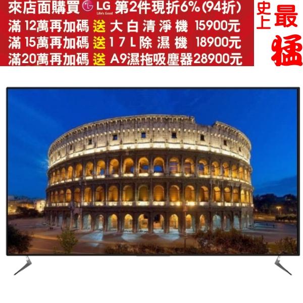 加碼送8%購物金+24期0利率★JVC【T65】65吋4K HDR聯網顯示器