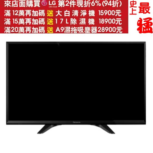 第二件94折+12期0利率★《結帳更優惠》Panasonic國際牌【TH-32F410W】32吋電視 (新款取代TH-32E410W)