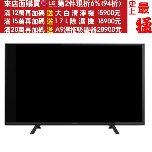 可刷卡+蝦皮下單再打99折★《結帳更優惠》Panasonic國際牌【TH-43F410W】43吋 IPS LED FHD 6原色液晶顯示器+視訊盒 (新款取代TH-43E410W)