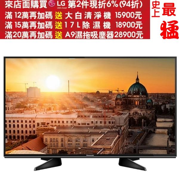 《結帳更優惠》Panasonic國際牌【TH-49EX600W】《49吋》電視