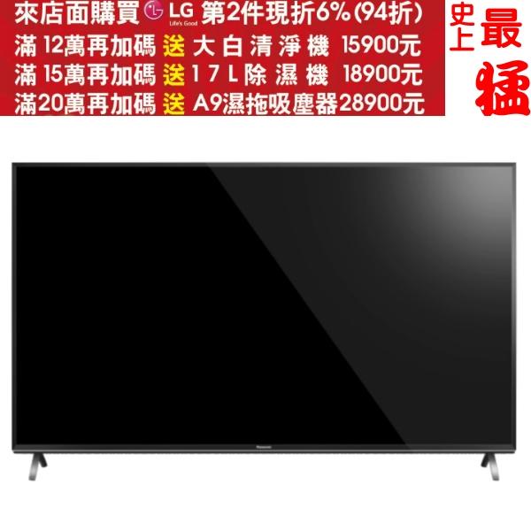 可刷卡+蝦皮下單再打99折★《結帳更優惠》Panasonic國際牌【TH-49FX700W】49吋4K連網液晶顯示器+視訊盒