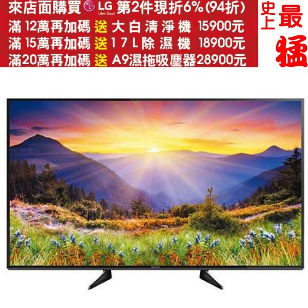 《結帳更優惠》Panasonic國際牌【TH-55EX600W】《55吋》電視