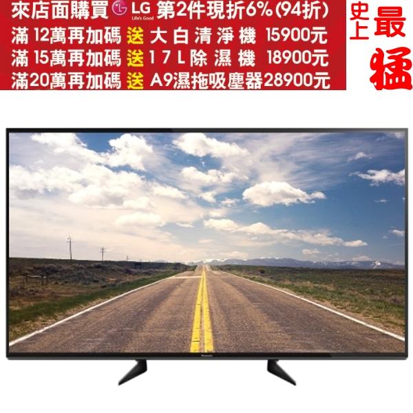 《結帳更優惠》Panasonic國際牌【TH-65EX600W】電視《65吋》