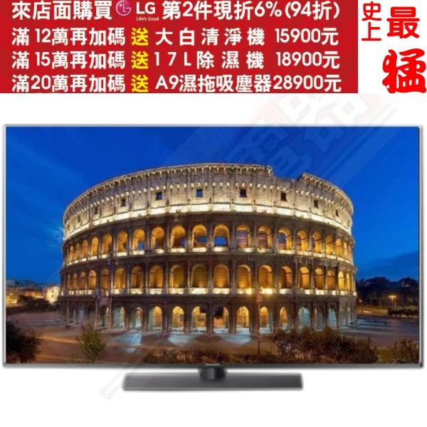第二件94折+12期0利率★《結帳更優惠》Panasonic國際牌【TH-65FX800W】65吋4K電視