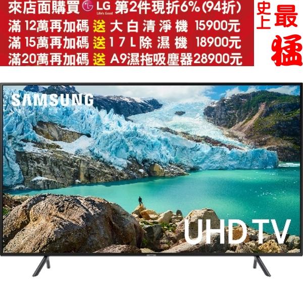 第二件94折+12期0利率★(回函送7-11商品卡500元)《來電議價》SAMSUNG三星【UA65RU7100WXZW】65吋4K電視