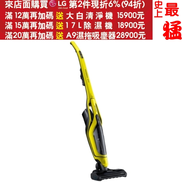 《結帳更優惠》SAMSUNG三星【VS60K6030KY/TW】直立式無線吸塵器