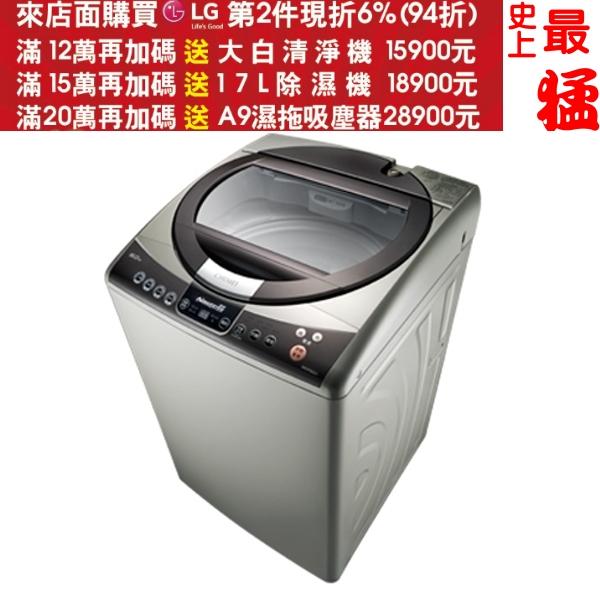CHIMEI奇美【WS-P16VS1】洗衣機《16公斤變頻》