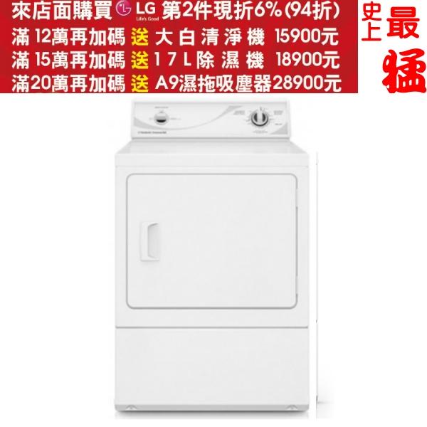 第二件94折+12期0利率★《結帳更優惠》優必洗【ZDG3SR-W】15公斤滾筒乾衣機(瓦斯型)