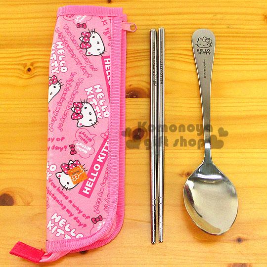 〔小禮堂〕Hello Kitty 不?袗?匙筷餐具組《粉.大臉點點蝴蝶結.KS-8237》附防水收納套