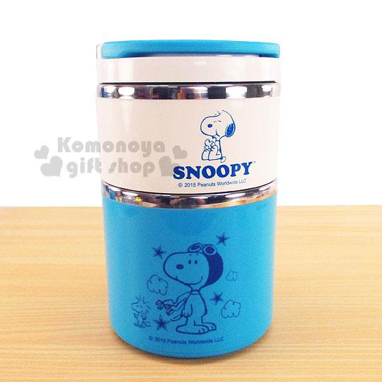 〔小禮堂〕史努比 雙層不鏽鋼便當盒《藍白.側坐吃東西.護目鏡.星星》
