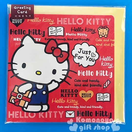 〔小禮堂〕Kitty 硬式簽名卡片《紅.側站.舉單手.文字.閃亮亮》附信封