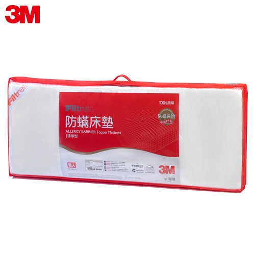 3M Filtrete防蹣床墊-低密度標準型 雙人5 X 6.2