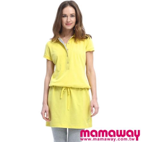 Mamaway POLO腰綁繩孕婦.哺乳洋裝(共四色)