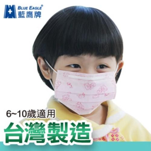 台灣製 6-10歲兒童 平面三層式不織布口罩 150片