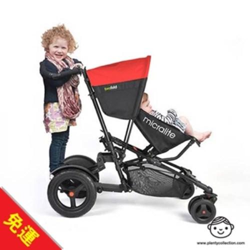 Micralite twofold 多功能輕便雙人推車-兩色可選預購