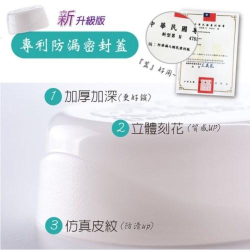 ★2入組★DOUBLE LOVE寬口徑奶瓶 防漏密封蓋 (附矽膠墊圈) 日規奶瓶適用