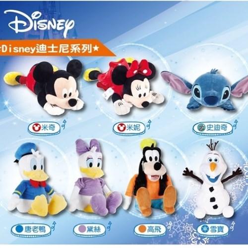 ZOOBIES Disney迪士尼系列 佩佩豬玩偶毯 限時特惠(熱銷再加碼)