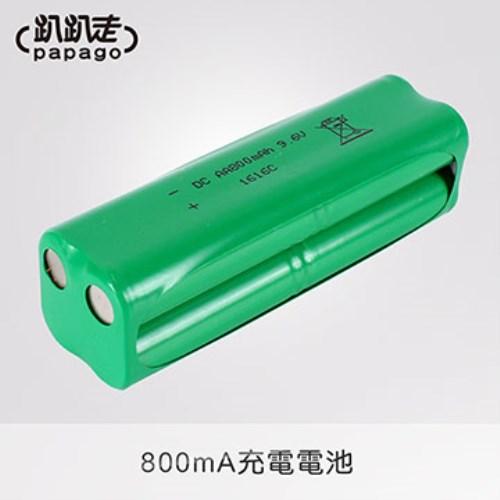 PAPAGO趴趴走 掃地吸塵器鎳氫電池(適用第二代馬卡龍、RV1HEX、RV1LX)