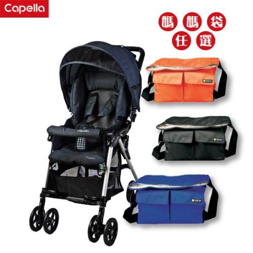 【Capella】BS-219透氣抗菌輕巧手推車加媽媽袋-夏日出遊遮陽輕巧推(伯朗森林-丹寧牛仔)